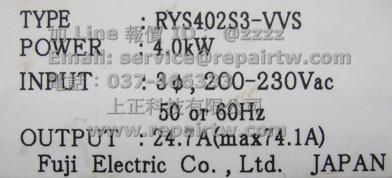RYS4O2S3-VVS RYS402S3VVS RYS402S3一VVS RYS402S3-UUS AYS402S3-VVS RY540253-VV5 RYS