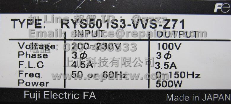 RYS5O1S3-VVS-Z71 RYS50lS3-VVS-Z7l RYS50IS3-VVS-Z7I RYS501S3VVSZ71 RYS501S3一VVS一Z