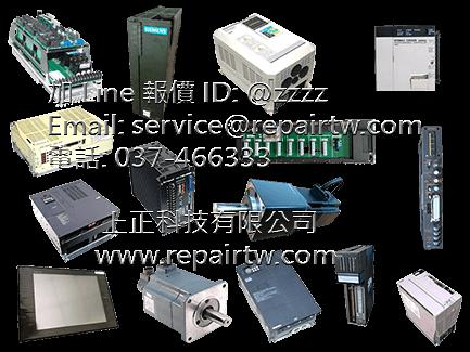 [ UAZ3255/75 ] 新 中古 二手 維修 修理 Reliance 伺服驅動器