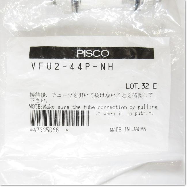 VFU2-44P-NH真空過濾器小活接頭(PISCO) 新品 VFU244PNH VFU2一44P一NH UFU2-44P-NH VFV2-44P-NH VFU